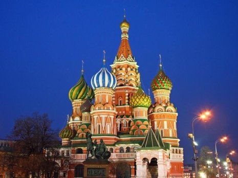 The-Kremlin-In-Moscow-Russia