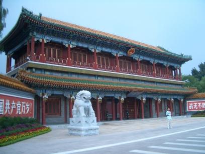 Zhongnanhai-